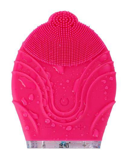 金稻金稻 声波洁面仪KD308(玫红色) 玫红色