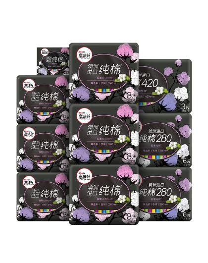 高洁丝高洁丝臻选纯棉超薄日用夜用卫生巾套装10包83片
