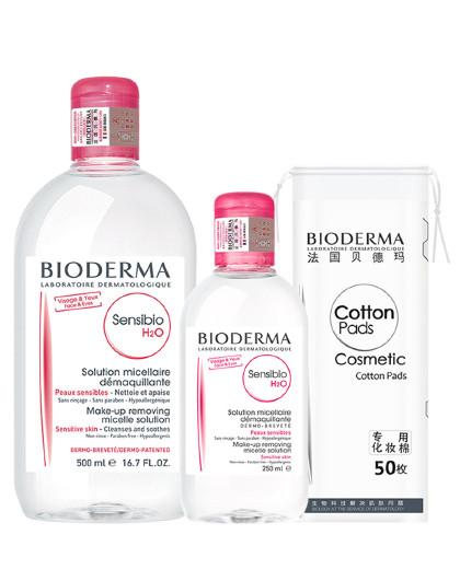 贝德玛官方授权#正品保障#贝德玛舒妍修护洁肤液套装#卸妆水