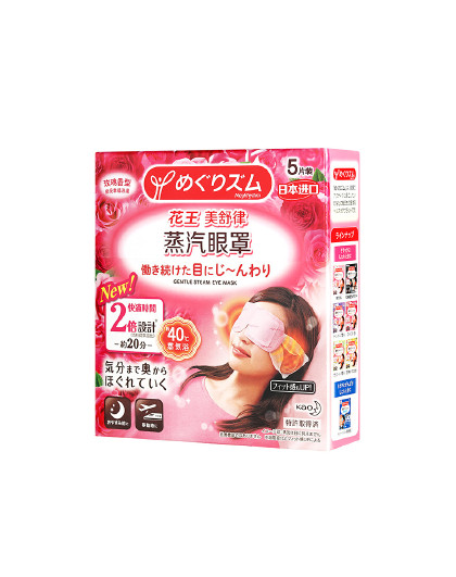 美舒律【缓解疲劳黑眼圈】花王KAO蒸汽眼罩5片玫瑰香型 日本热敷 见实物