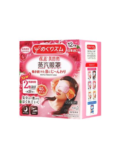 美舒律【缓解疲劳黑眼圈】花王KAO蒸汽眼罩12片玫瑰香型 日本热敷 见实物