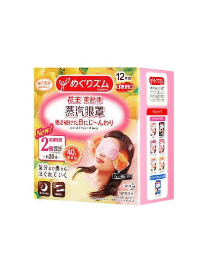 美舒律【缓解疲劳黑眼圈】花王KAO蒸汽眼罩12片柚子香型 日本热敷 见实物