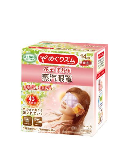 美舒律【缓解疲劳黑眼圈】花王KAO蒸汽眼罩14片洋甘菊香 日本热敷 见实物