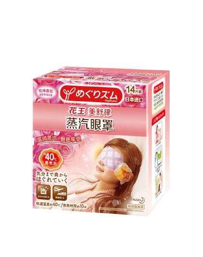 美舒律【缓解疲劳黑眼圈】花王KAO蒸汽眼罩14片玫瑰香型 日本热敷 见实物