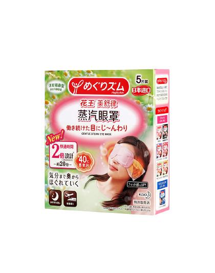 美舒律【缓解疲劳黑眼圈】花王KAO蒸汽眼罩5片洋甘菊香 日本热敷 见实物
