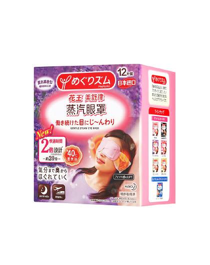 美舒律【缓解疲劳黑眼圈】花王KAO蒸汽眼罩12片薰衣草香 日本热敷 见实物