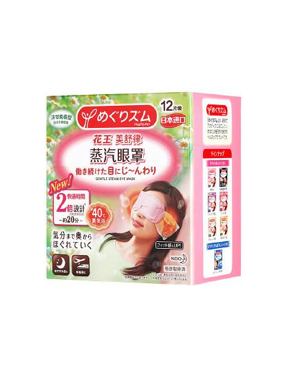 美舒律【缓解疲劳黑眼圈】花王KAO蒸汽眼罩12片洋甘菊香 日本热敷 见实物