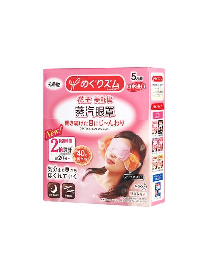美舒律【缓解疲劳黑眼圈】花王KAO蒸汽眼罩5片无香型 日本热敷 见实物