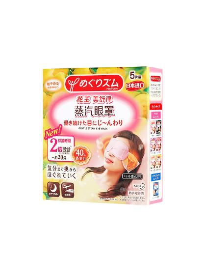 美舒律【缓解疲劳黑眼圈】花王KAO蒸汽眼罩5片柚子香型 日本热敷 见实物