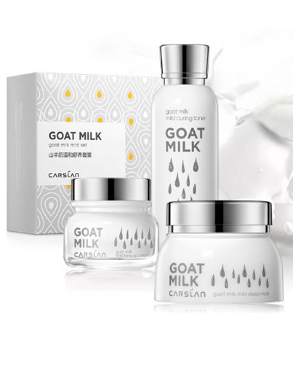卡姿兰卡姿兰山羊奶温和舒养套装 护肤品滋养皮肤抗氧化透润美肌面膜