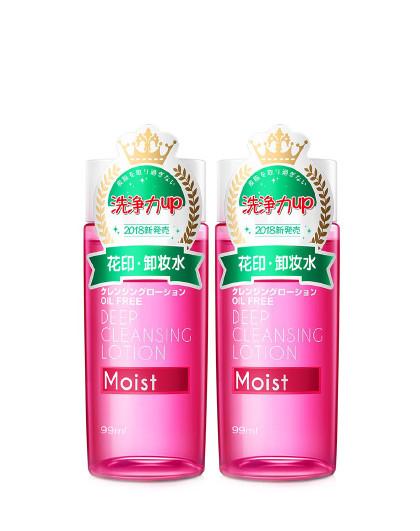 花印花印清新净肤卸妆水99ml 2支装 卸妆油乳霜 粉色