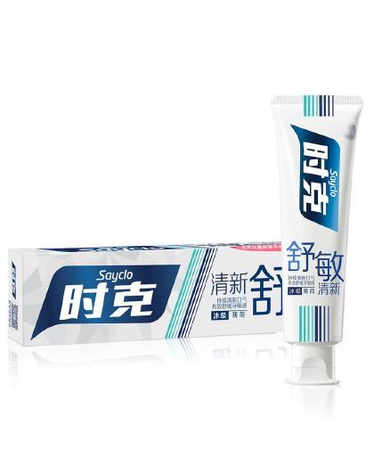 时克时克sayclo 【舒敏防蛀 健康笑容】舒敏清新牙膏(薄荷香型)165g