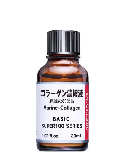 Dr.Ci:Labo日本城野医生亲研高浓缩胶原蛋白安瓶精华液面部精华液30ml 其他颜色