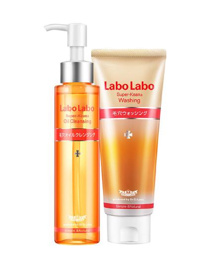 Dr.Ci:Labo[双效清洁毛孔]日本城野医生亲研 Labo深层清洁卸妆洗面奶护肤两件套 药妆护肤品 其他颜色