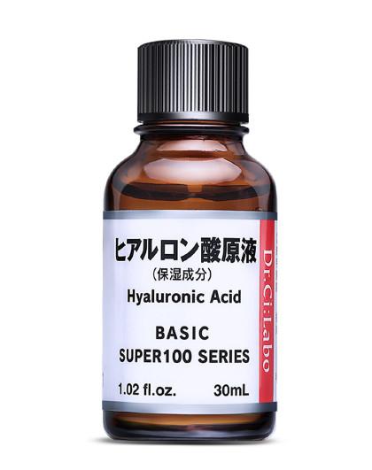 Dr.Ci:Labo城野医生亲研玻尿酸原液补水小棕瓶安瓶精华30ml面部精华液 其他颜色