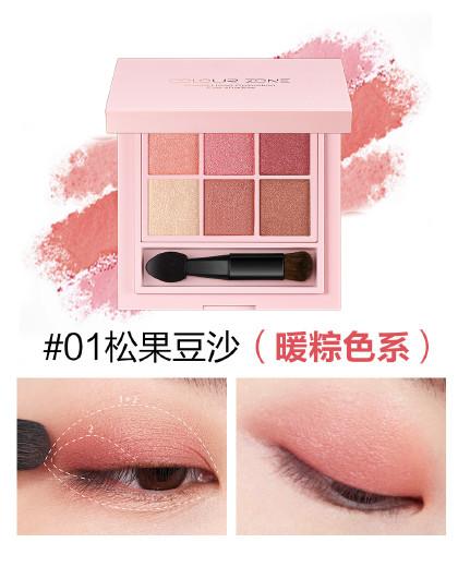 色彩地带【细腻不飞粉】色彩地带 粉漾甜心六色眼影盘#01松果豆沙