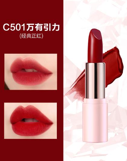 色彩地带【哑光新4色】色彩地带 星语心动哑光口红C501丝滑显色 经典正红