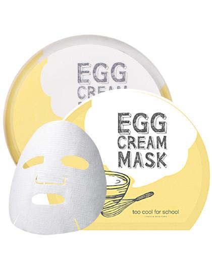 涂酷涂酷  柔滑鸡蛋营养面膜(盒装)  5片