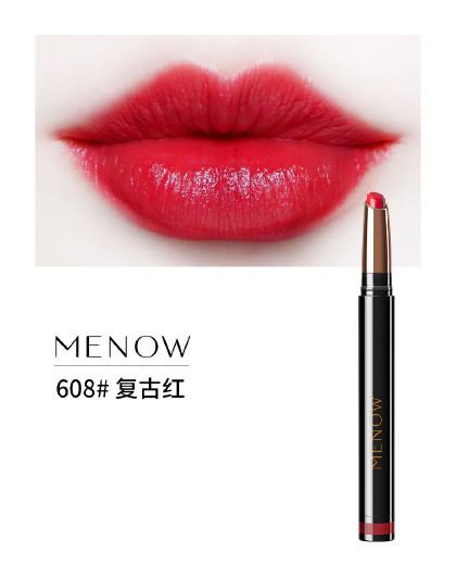美诺美诺MENOW【口红】晶粹釉色唇笔 608#复古红