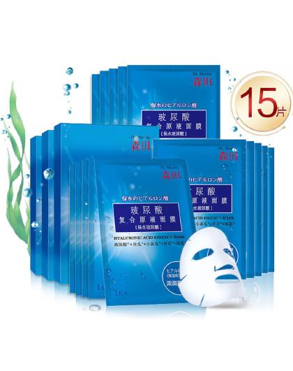 森田森田玻尿酸复合面膜套装15片 长效锁水 舒缓修护