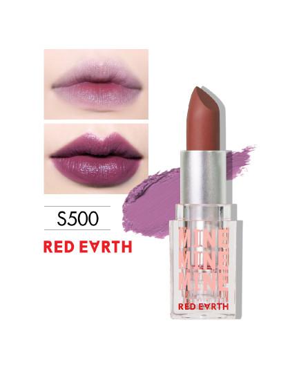 红地球红地球植物咬唇可吃唇膏 意大利配方 半哑光 滋润保湿 遮盖唇纹