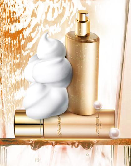 京润珍珠京润珍珠 珍珠靓采保湿洁面乳120g 保湿洗面奶 见实物