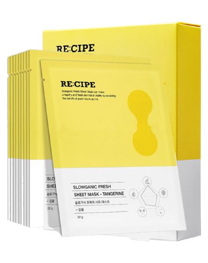 RE:CIPERE:CIPE新鲜柑橘活力面膜10片/盒 补水保湿提亮肤色 /