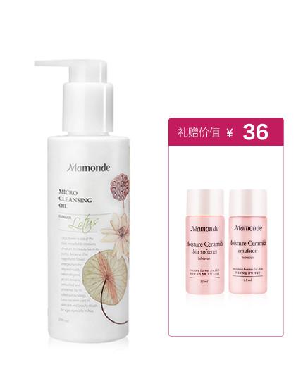 梦妆【卸妆护肤一步到位】梦妆 清莲净透卸妆油 200ml温和净肤