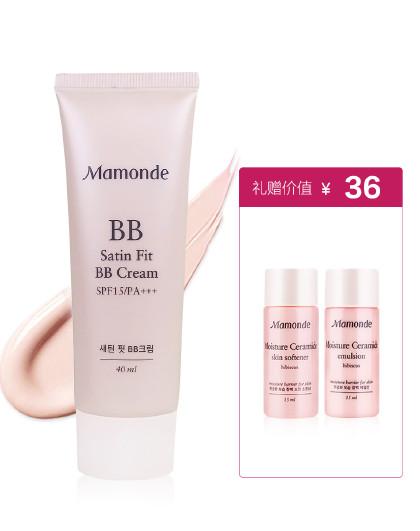 梦妆【打造水光肌 】梦妆 光透亲肤修容霜40ml 自然色 妆前乳