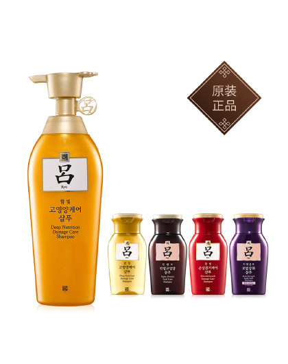 呂金吕洗发水套装 400ml+100ml*4(随机发)染烫必备