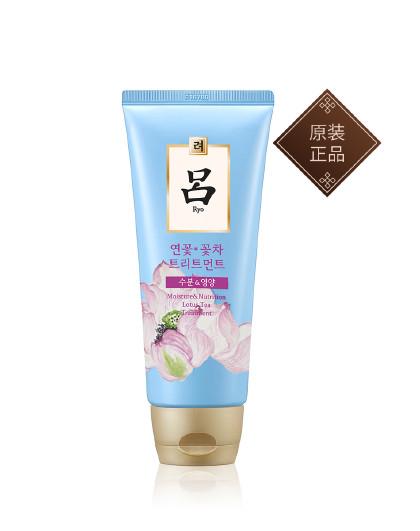 呂吕 花茶清漾凝润保湿发膜 中干性头发 200ml  滋养润护